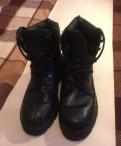 Коричневые замшевые туфли мужские, рабочие ботинки новые, Санкт-Петербург