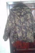 Куртка для леса, купить свитшот для принта, Гатчина