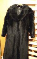 Вязаные платья ниже колена, шуба Berghaus, Санкт-Петербург
