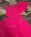 Платье фирмы river island, вечернее платье на высокую худую девушку, Новое Девяткино