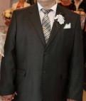 Пиджак мужской (хамелеон), мужское черное зимнее пальто