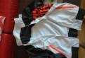 Купить куртку napapijri skidoo, спортивка, Выборг