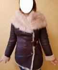 Дубленка, Турция р.46, купить платье из белорусского трикотажа