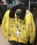 Куртка-пилот Nord Storm Apache yellow, мужские носки с резиновой подошвой, Сиверский