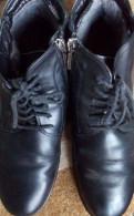 Ботинки мужские элитные, зимние ботинки Zenden, Сосново