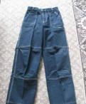 Джинсы kowtow подрастковые, мужские джинсы timberland, Мга
