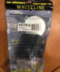 Купить аудио усилитель в авто, whiteline KDT914, Форносово