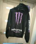 Худи Monster, купить мужской костюм от воронина цена, Санкт-Петербург