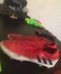 Купить сороконожки adidas 11nova, бутсы Adidas Sprintflame, Малое Верево