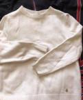 Джемпер Love Republic, коктейльные платья для женщин 40 лет