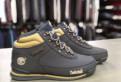 Мужская обувь fabi, зимние мужские ботинки Timberland, все размеры, Назия