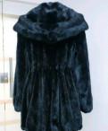 Купить недорого платье с пышной юбкой, норковая шуба полушубок автоледи 46'48'50