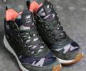 Кроссовки найк женские бордовые, зимняя обувь New Balance, Большие Колпаны