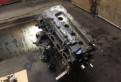 Двигатель Toyota 1ZZ, опора двигателя опель астра цена, Дружная Горка