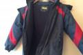 Зимний комплект куртка + комбинезон