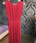 Красное платье миди, платье max mara studio купить, Гарболово