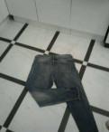 Купить мужскую зимнюю куртку adidas, джинсы муж clockhouse super skiny leg 50 размер