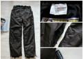 Спортивные штаны мужские зимние пума, горнолыжные штаны Thinsulate, новые