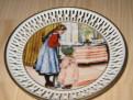 Тарелка 12 см диаметр Дания комната матери