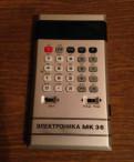Калькулятор Электроника мк-36, Санкт-Петербург