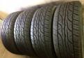 Dunlop grandtrek at3 255/55/18, купить шины для шевроле лачетти