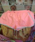 Меховая жилетка цветная, пакет вещей на девочку-подростка