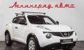 Nissan Juke, 2013, лада х рей цена 2018, Пушкин