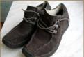 Мужская обувь salomon, кроссовки adidas натур. замша легкие и прочные, Санкт-Петербург