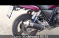 Диск сцепления мотоцикла урал, глушитель прямоток мото Yoshimura