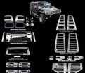 Декоративные накладки комплект Hummer H2 H3, моторчик заднего дворника приора