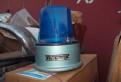 Штатная магнитола киа рио 2014 купить, маяк синий импульсный симз-1, Санкт-Петербург