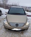 Mercedes-Benz B-класс, 2008, хонда аккорд цена 2014, Павлово