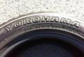 Система контроля давления в шинах шкода октавия скаут 2012, шины 215/60/16 Yokohama - 2шт Летние