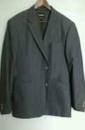 Пиджак серый, горнолыжный костюм женский killy