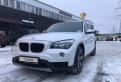 Фольксваген поло купить с завода, bMW X1, 2012