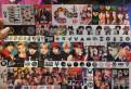 Стикеры, наклейки K-pop, bts, exo, Санкт-Петербург