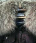 Куртка savage, магазин обуви лапоток, Всеволожск