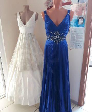 Одежда твин сет купить, темно-синее Вечернее платье