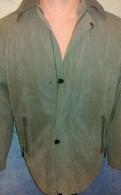 Белая рубашка голубые джинсы, куртка мужская, новая