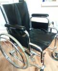 Инвалидная коляска складная