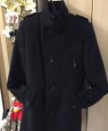 Брючные костюмы женские с длинным пиджаком, пальто, Никольское
