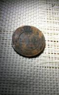 Монета, Бугры