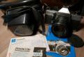Praktica MTL5B + Carl Zeiss Pancolar 50mm f1. 8, Сосновый Бор