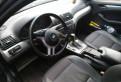 BMW 3 серия, 2003, купить опель инсигния бу в россии