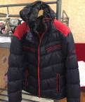 Пуховик Esprit, спортивные костюмы оптом из китая nike adidas, Кузнечное