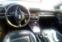 Audi A4, 1999, купить авто хонда