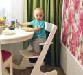Растущий стул детский Конек горбунок, кота, Гатчина