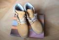 Мужские туфли zenden, зимние мужские ботинки, 41, Тосно