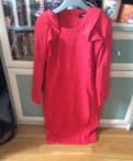 Платье asos, спортивная одежда для беговых лыж в интернет магазине, Красный Бор