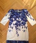 Платья с длинными рукавами в пол для полных, платье Love Republic (сине-белое), Санкт-Петербург